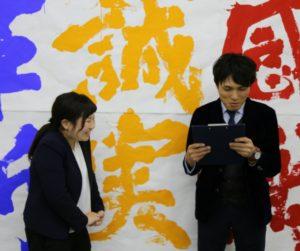サラダホーム2018年1月MVP 池部優さんと臼井部長