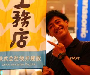 工事課 小手川桂一|坂井建設 サラダホームスタッフ