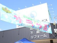 サラダ祭2019開催!|大分の工務店 坂井建設サラダホームスタッフブログ