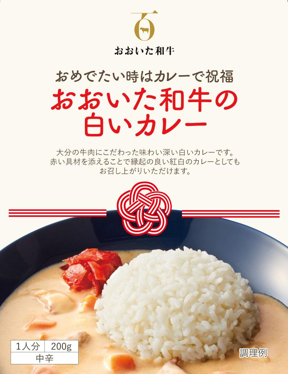 SAKAI株式会社プロデュースの白いカレーの写真