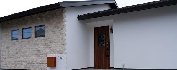 コーラルストーンについて1|大分の注文住宅工務店サラダホームスタッフブログ