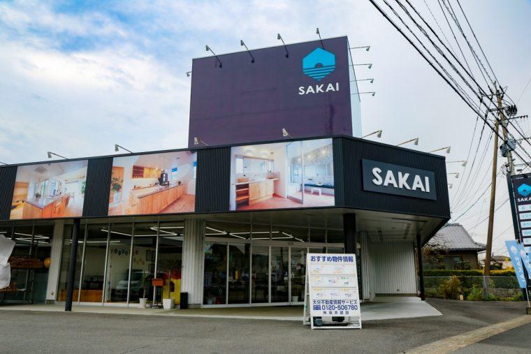 SAKAI・サラダホーム 店舗新外観