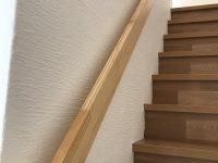 ウッドワンの階段手すり「ボードレール」
