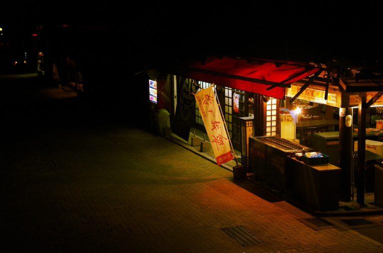 福岡県の宮地嶽神社の参道にあるお餅屋さん