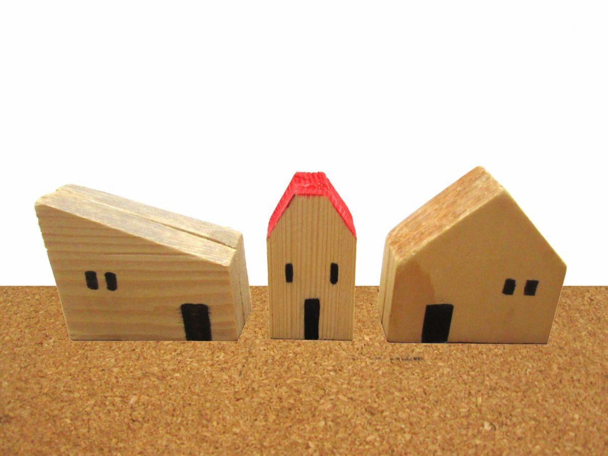 狭くて小さい土地でも大丈夫!狭小住宅を上手に建てるためのコツ