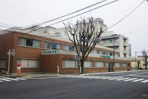 大分県健生病院