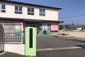 狭間幼稚園