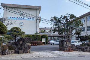 大分市立稙田中学校
